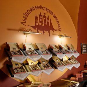 Львовская майстэрня шоколада