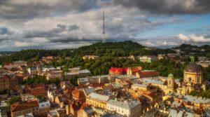 Замковая гора во Львове