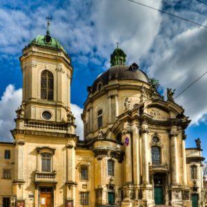 Доминиканский собор во Львове