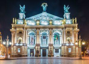 Театр оперы и балета во Львове